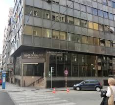 Registro de la Propiedad de Ourense